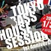 Janet Jackson - Alright (Kentaro Takizawa BASS HOUSE BOOTLEG Remix)