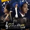Download lagu ost jang geums dream 2