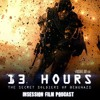 13 Hours, Top 5 Most Anticipated Films of 2016 - Episode 153