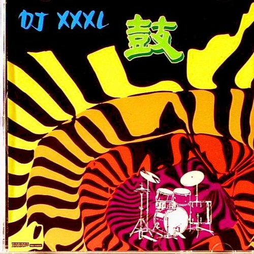 DJ XXXL - Nippon Breaks Volume 1 (2005)