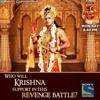 Suryaputra Karn Soundtracks