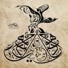 Shams Ensemble -Ghazal Mevlana-Game-to