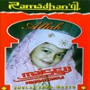 Free Download Rukun Islam versi 1  Maissy Pramaisshela Mp3