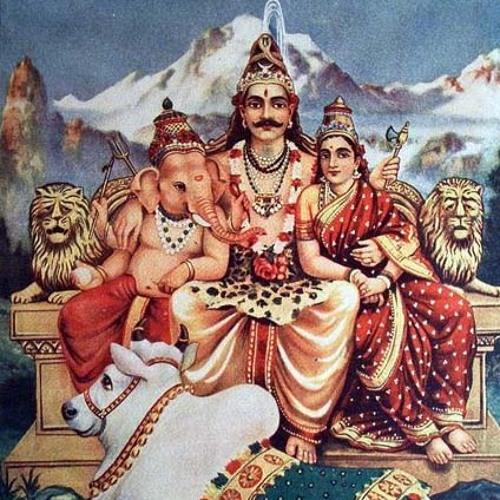 Shiva Tattva