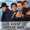 kya kehna mere sher ka - Sanjay Dutt & Amitab Bachan