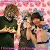 Jaguarmeister & Cougarbourbon Presents: Too Kawaii To Live, Too Sugoi To Die
