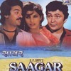 Sach Mere Yaar Hai - Saagar (Cover)