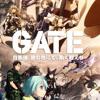 Download Gate: Jieitai Kanochi nite Kaku Tatakaeri OP Full.mp3 Mp3
