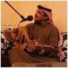 محمد عبدالعزيز - موال تعلّق روحي + مافي داعي
