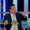 Download ريمكس الدوري المصري بصوت مدحت شلبي Mp3