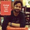 Zindagi Kuch Toh Bata I Acoustic Cover I Abhijit