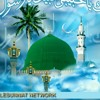New naat 2016 sayyed shabbir qamar bokhari online mp3