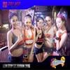 เพลงแดนซ์มันๆ DEMO NONSTOP สงกรานส์ 2016 (X02 REMIX)