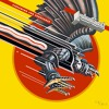 Screaming For Vengeance / Judas Priest (Cover)