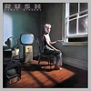 Marathon / Rush (Cover)