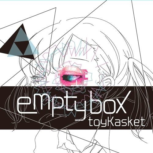 "1st Album ""empty box"" XFD"