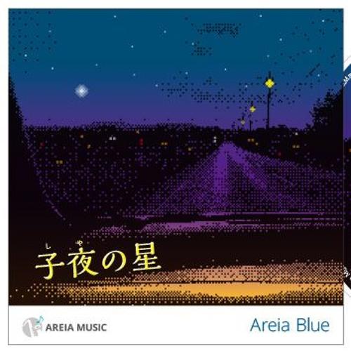 Areia Blue