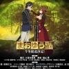 【widiars】Mukaikaze - YOHKO Mukai [まおゆう魔王勇者/Maouyuu Maou Yuusha] short [歌ってみた]