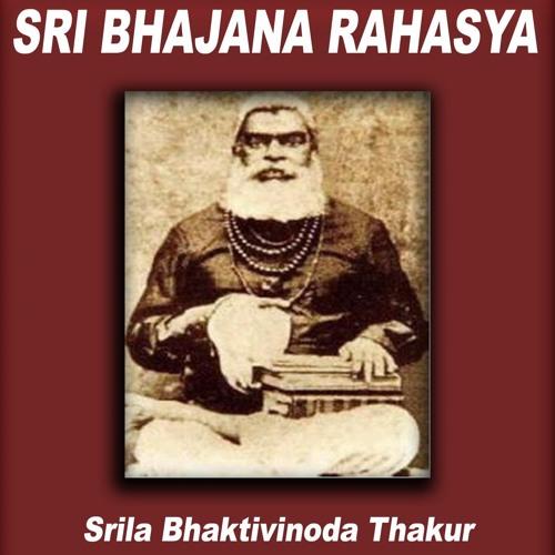Sri Bhajan Rahasya Part 04
