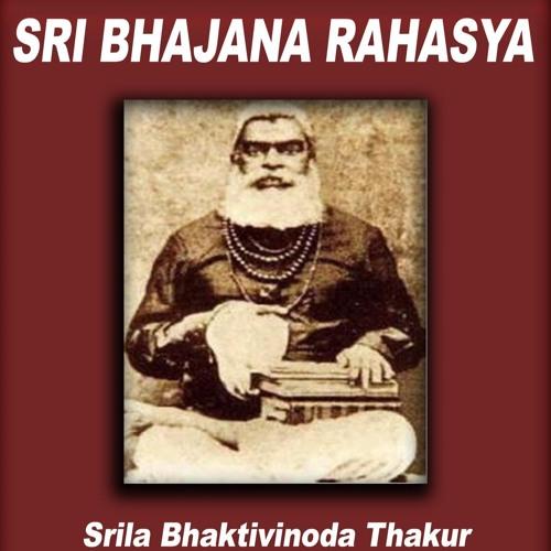 Sri Bhajan Rahasya Part 05
