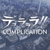 【KL】Complication | Durarara!! OP【Eng Cover】