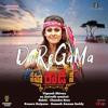 Download Cheliya Cheliya [DoReGaMa] Mp3