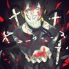 Nightcore - Hide And Seek (male Version) [english]