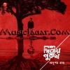 10. Amar Mote (Bonus Track) -
