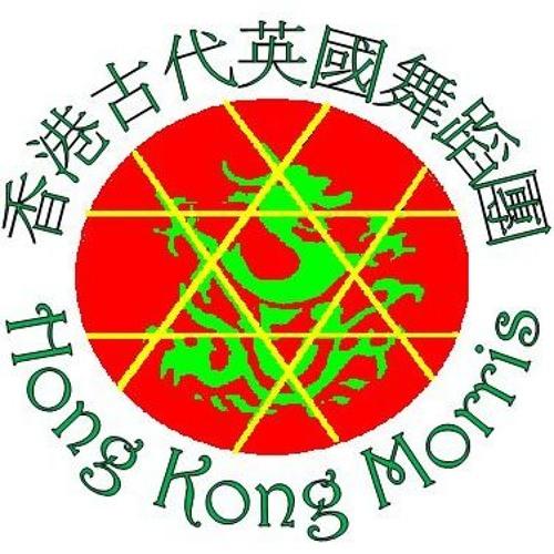 RTHK broadcast on Hong Kong Morris (Hong Kong Heritage)