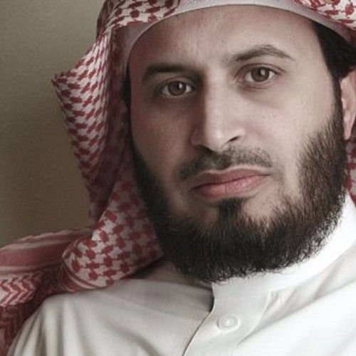 Download سعد الغامدي | سورة الكهف