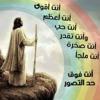 Download ترنيمة سبحوه مجدوه زيدوه علواً أبونا موسى رشدي اللحن الروحاني Mp3