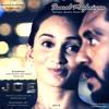 Saaral Mazhaiyaa - Krishna's Love