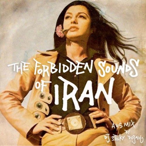 The Forbidden Sounds Of Iran - An All 45s Mix