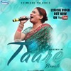 New Punjabi Songs 2016 | Taare (Full Song ) | Naseebo Lal | Latest Punjabi Songs