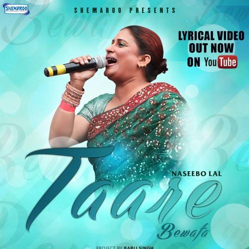 kadi roya karega mp3 song free download