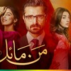 Full Ost Mann Mayal