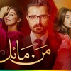 Mann Mayal full track Ost by QB