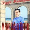 Uzeyir Mehdizade - Mene Agir Gelir 2016