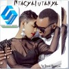 NTACYADUTANYA by The Ben ft Priscillah from Press One to ISE -Nganji Promoter