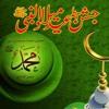 full bayan sayyed muhammad shabbir qamar bokhari play online