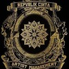 INNA KAMARIE Feat. AHMAD DHANI - PRAHARA CINTA