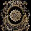 Dewa 19 Feat Vina Panduwinata - Lagu Cinta [Live]