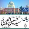 Shaikh Ul Arab Wal Ajam Hazrat Maulana Mufti Seyyed Hussain Ahmad Madni Rahimahullah