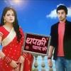 ThaHaan - Background Music | Thapki Pyar Ki - Colors-tv