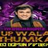 Up Wala Thumka [Tapori Dance Mix] DJ DoMaN PiPaRiYa