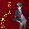 Anime Culture