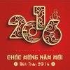 Vui Tết Cổ Truyền Việt Nam 2016 - Kevil Nguyễn