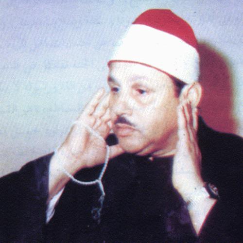 المصحف المجود - مقسما الى صحفات - للقارئ محمود علي البنا - الصفحة رقم - 109