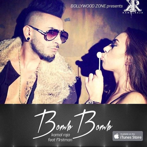 No Need Mp3 Song Djpunjab: Bomb Bomb - Kamal Raja By Saad Khan
