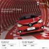 Cuña Renault Clio Style